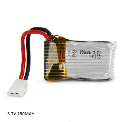 Spare 3.7V 150mAh Lipo Battery for BAYANGTOYS X9 Remote Control Quadcopter