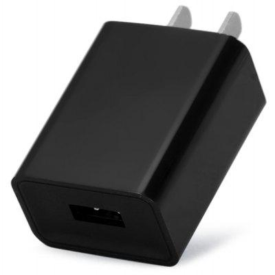 Xiaomi Solid Color 5V 2A Fast-charging Power Adapter