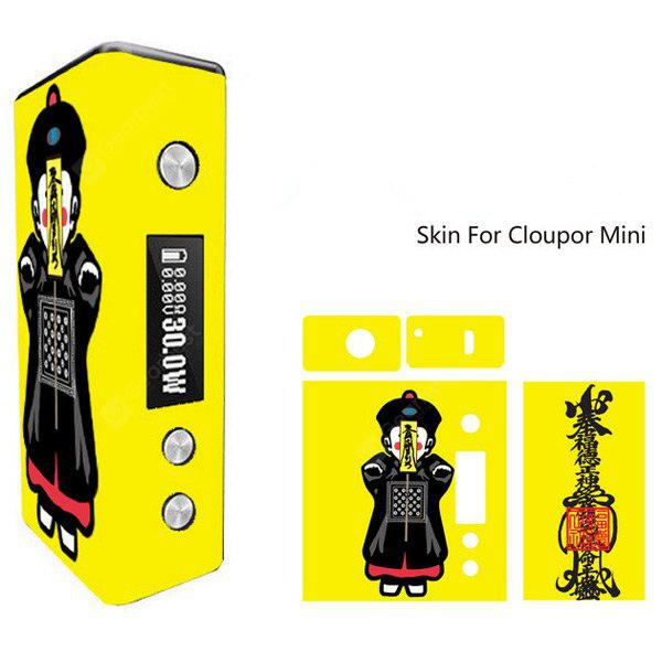 Zombie in Qing Dynasty Pattern Skin for Cloupor Mini Full Body Vinyl Sticker