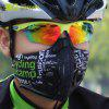 BASECAMP One Size Cycling Bike Riding Anti - PM2.5 / Anti - dust Respirator with N99 Silicone Filter Leaf - 02#