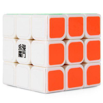 Yong Jun Yulong YJ8304 3x3x3 Magic Cube Brain Teaser Educational Toy ( Three Layers )