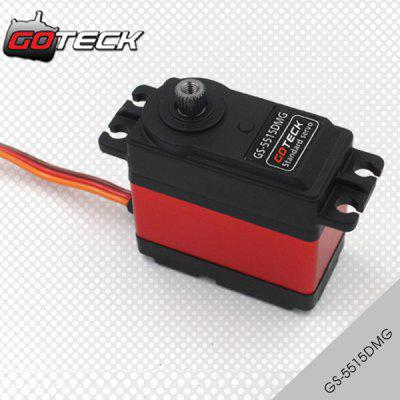 Goteck GS5515DMG STD Servo Digital Style for RC Aircraft Helicopter DIY Accessories