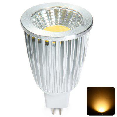 680LM MR16 7W COB Warm White LED Spot Bulb Energy Saving Light ( 85 - 265V )