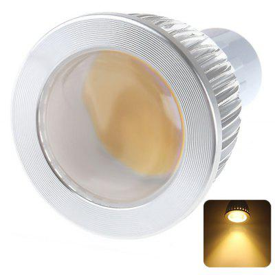 Zweihnder 650LM GU10 7W 3000 - 3500K LED COB Spotlight Halogen Lamp Replacement ( 220 - 240V )