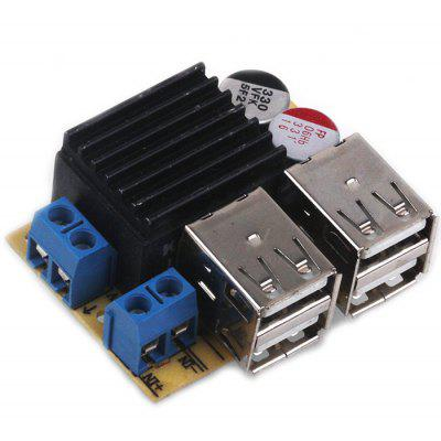 ZnDiy-BRY 5A 4 Ports USB Power Supply Module (9 - 15V to 5V) for Cellphone Navigation Universal Car