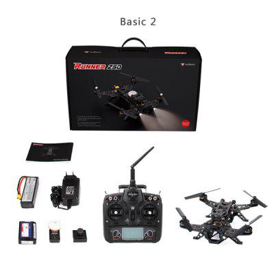 Walkera Runner 250 Upgraded Quadcopter - Basic 2 Package