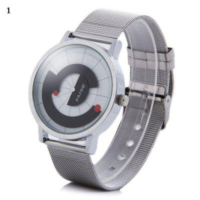 Paidu 58890 Japan Movt Male Rotational Quartz Watch Steel Net Strap Wristwatch