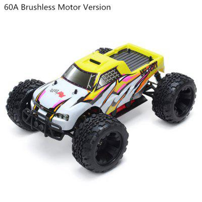 FS Racing 1/10 2.4GH 4WD RC Electrical 60A Brushless Motor Truck