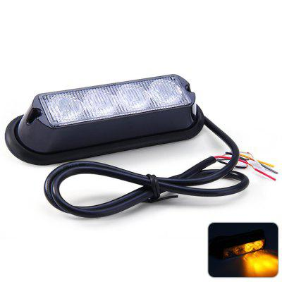 12V 4W Water Resistant Car Truck Emergency Strobe Flash Light - Amber Light