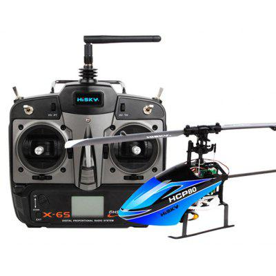 HISKY HCP80 2.4GHz 3 Axis Gyro Mini Flybarless RC Helicopter