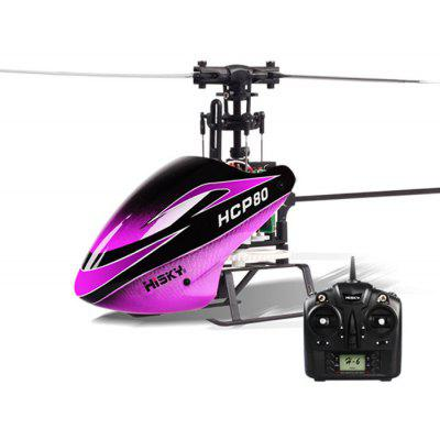 HISKY HCP80 V2 RC Helicopter