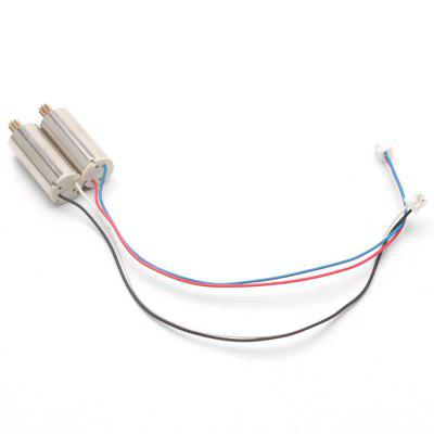 Spare 2 Pcs CW + CCW Motor for RC Quadcopter