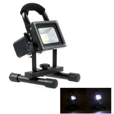 BRELONG 900Lm 10W Waterproof COB LED Floodlight