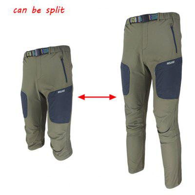 Arsuxeo Men Splittable Pants