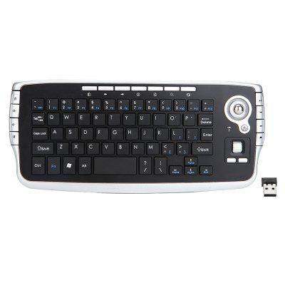 FN - 717 2.4G Mini Wireless Keyboard Mouse