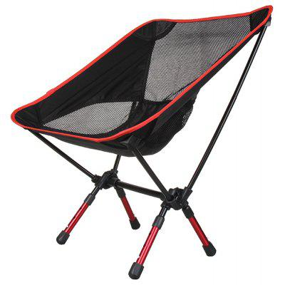 100kg Load Bearing Portable Lightweight Folding Chair For Camping Picnic  Fishing