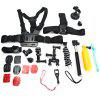 AT331 16 in 1 Accessory Set - BLACK