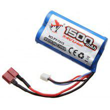 Extra Spare FY-7415 7.4V 1500mAh Battery Fitting for Feiyue FY01 FY02 FY03 RC Car