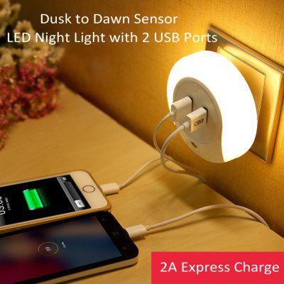 Gearbest Dual USB LED Night Light
