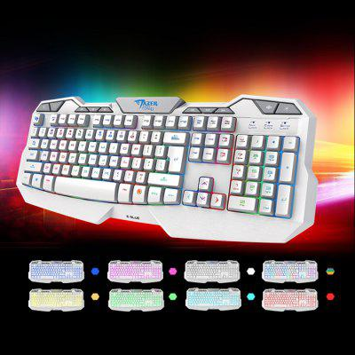E-BLUE K721 7-color Backlight Keyboard
