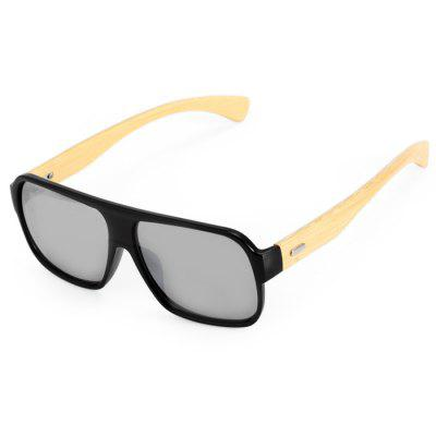 Anti-UV Unisex Sunglasses