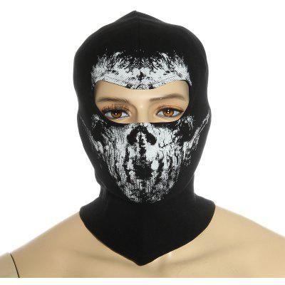 NO 4 Skull Skeleton Ghost Head Mask for Outdoor Halloween Party Cosplay
