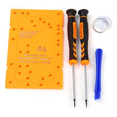 JAKEMY JM - 8122 Screwdriver Set Opening Repair Phone Tools