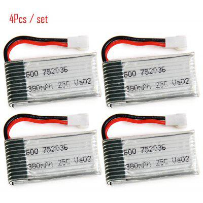 380mAh Rechargeable Lithium Battery for RC Copter Helicopter Accessories Aircraft Quadcopter Supplies  -  4 PCs