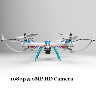 Yizhan Tarantula X6 New Version Yizhan Tarantula X6  -  1 2.4G 4CH RC Quadcopter Hyper IOC UFO with 1080p 5.0MP Camera - EU Plug