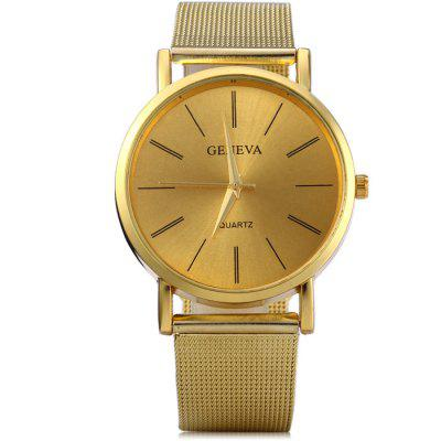 Geneva Male Quartz Watch Stainless Steel Strap WristwatchMens Watches<br>Geneva Male Quartz Watch Stainless Steel Strap Wristwatch<br><br>Available Color: Gold<br>Band material: Stainless Steel<br>Brand: Geneva<br>Case material: Stainless Steel<br>Clasp type: Pin buckle<br>Display type: Analog<br>Movement type: Quartz watch<br>Package Contents: 1 x Geneva Quartz Watch<br>Package size (L x W x H): 24.00 x 4.70 x 1.60 cm / 9.45 x 1.85 x 0.63 inches<br>Package weight: 0.0950 kg<br>Product size (L x W x H): 23.00 x 3.70 x 0.60 cm / 9.06 x 1.46 x 0.24 inches<br>Product weight: 0.0450 kg<br>Shape of the dial: Round<br>Style elements: Stainless Steel<br>The band width: 1.7 cm / 0.67 inches<br>The dial diameter: 3.7 cm / 1.45 inches<br>The dial thickness: 0.6 cm / 0.24 inches<br>Watch style: Fashion<br>Watches categories: Male table<br>Wearable length: 15.5 - 20 / 6.1 - 7.87 inches