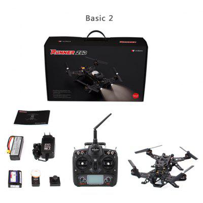 Walkera Runner 250 Upgraded Racer Quadcopter -  Basic Two Package
