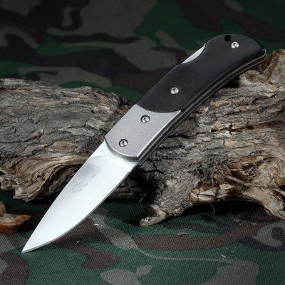 Sanrenmu HT - 785 Foldable Knife with Back Locking