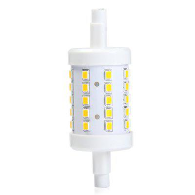 SZFC R7S 5W Dimmable LED Corn Bulb