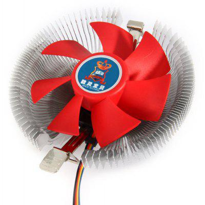 Cooling Baby A16 CPU Cooler