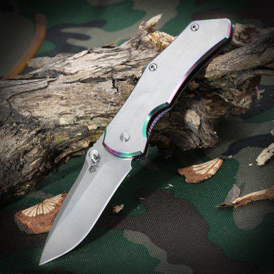 Sanrenmu 7074 LUC - SCX  Foldable Knife with Liner Locking