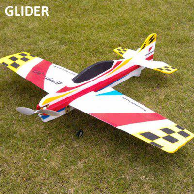 HUMMER RC Airplane EPP - 3D
