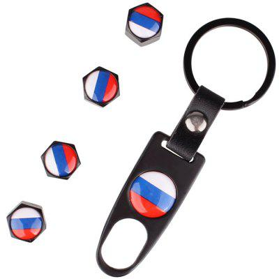 MZ Car Tire Valve Caps + Key Ring Set
