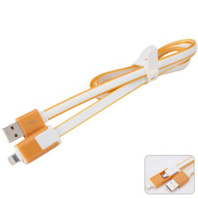 2 in 1 Micro 5Pin / 8Pin USB Data Sync and Charging Cable