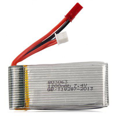 7.4V 1200MAH Battery for Quadcopter MJX X101