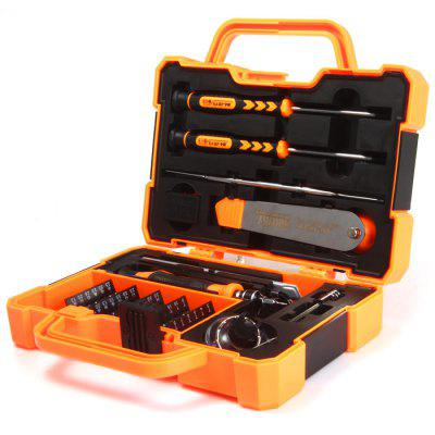 JAKEMY JM-8139 45 in 1 Screwdriver Repair Tool Set