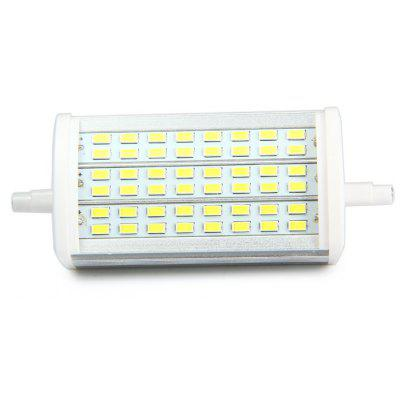 SZFC R7S 14W Dimmable LED Corn Bulb