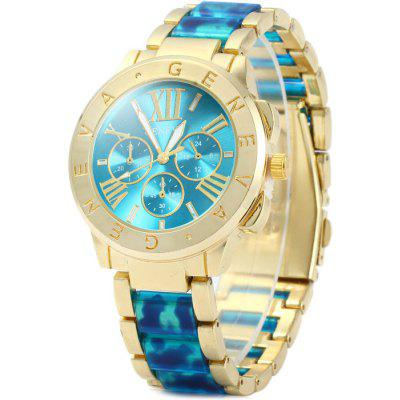 Geneva Ladies Quartz Watch with Leopard Print Plastic + Steel Band