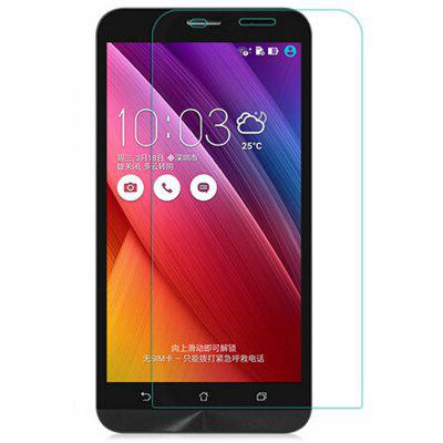 Buy TRANSPARENT ASUS Zenfone 2 Tempered Glass Film for $2.20 in GearBest store