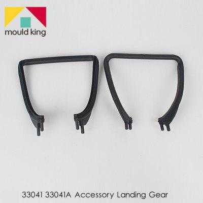 Mould King 2Pcs Landing Gear for 33041 33041A Quadcopter