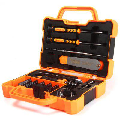 JAKEMY JM - 8139 8 in 1 Home Repair Tool Set