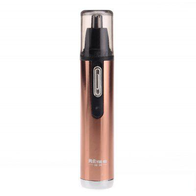 YK-998 Electric Nose / Ear Hair Trimmer
