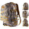 Outdoor 45L 3D Tactical Backpack with Molle System - AT CAMOUFLAGE
