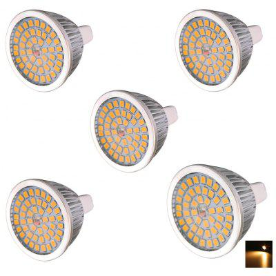 5 x MR16 840Lm 7W 48 x SMD 2835 LED Spotlight