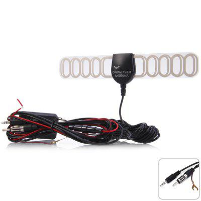 FM / AM Radio Digital TV Antenna Aerial