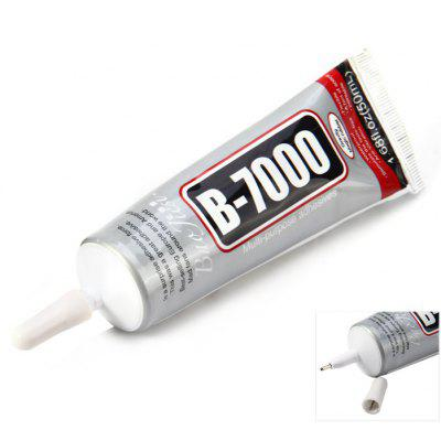 B-7000 Multi-purpose Adhesives Glue
